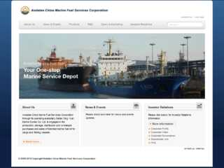 Andatee - China Marine Fuel Services Corporation